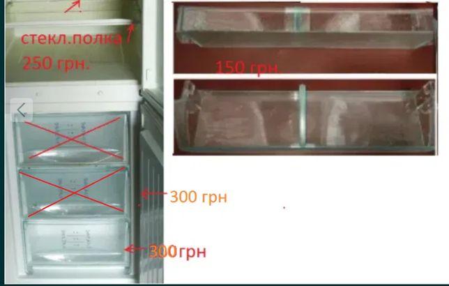 Стеклянные полки , морозильный ящик холодильник liebherr cup3011