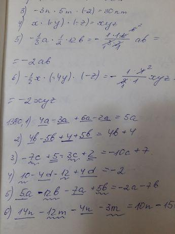 Репетитор з математики.Допоможу написати контрольні з математики