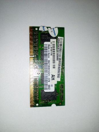 Модуль памяти DDR3 1gb