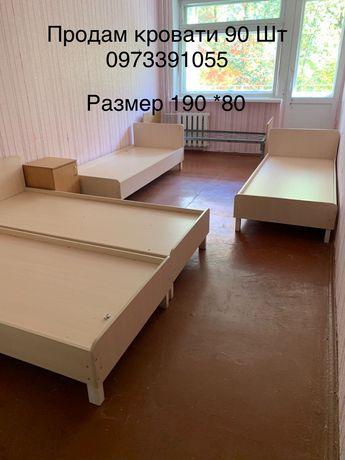 Кровати 90 Шт размер длина 190 см ширина 80 см высота 70 см
