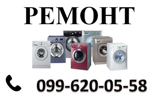 Ремонт стиральных машин-автомат и холодильников Славянск