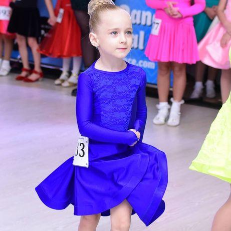 Платья для танцев  Бейсик