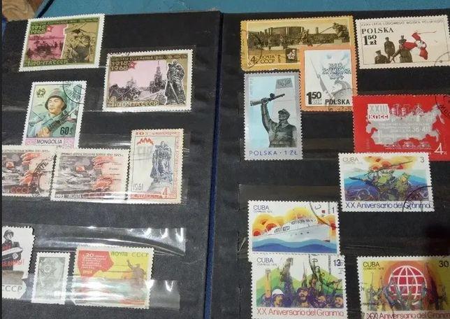 марки филателия  1917-1967 (Альбом марок )