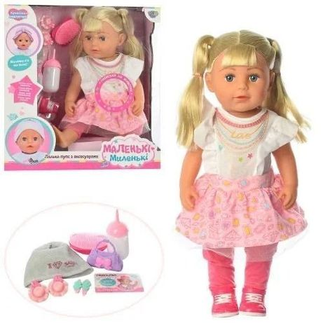 Распродажа сестричек! Кукла Sister. Аналог Baby Born. 915-G Супер цена