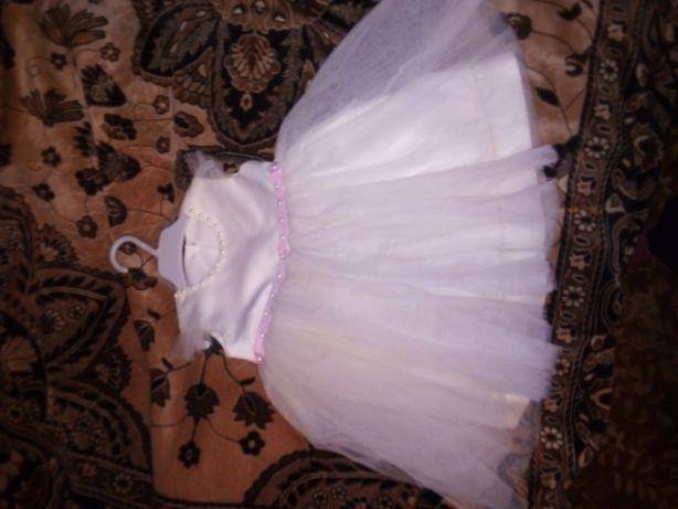 Плаття на 1 рік