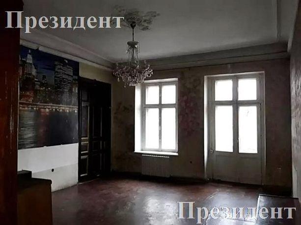 Квартира в исторической части города на Ришельевской!72000 у.е.!