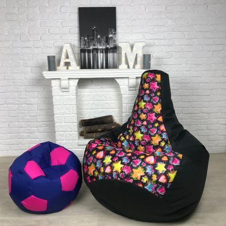 Кресло мяч бескаркасная мебель груша мешок от производителя Харьков