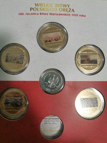 Sprzedam katalog medali