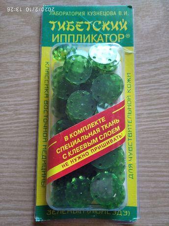 Иппликатор Кузнецова тибетский 50шт, 33*15см.