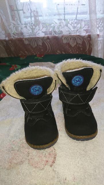 Детские зимние (черевички)ботиночки 22 размер