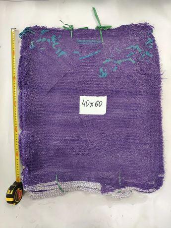 Сетка овощная 40x60 20кг фиолетовая сітка