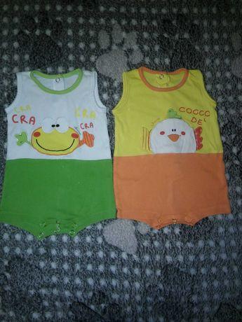 Продам дитячі речі від 2 місяці