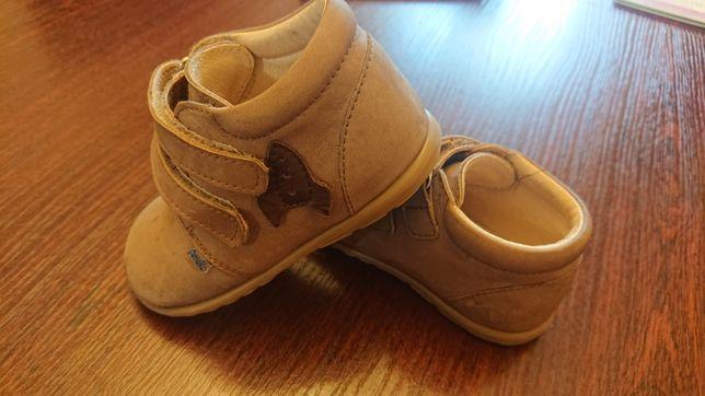Skórzane buty dzieciece r.23