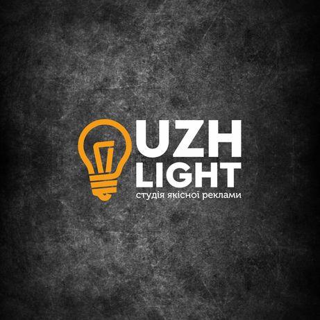 Об'ємна світлова реклама