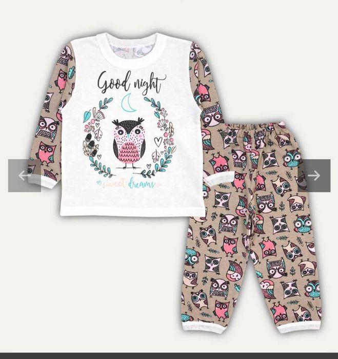 Пижама для девочек! Одесса - изображение 1
