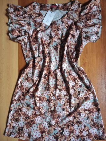 Новое ! Летнее цветочное платье. Прямой крой.