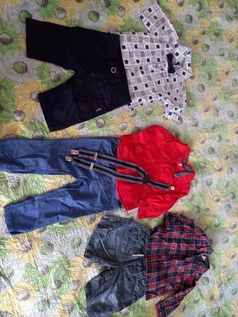 Пакет вещей для мальчика 9-12