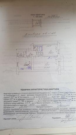 Продаж 2к квартири місто Дрогобич