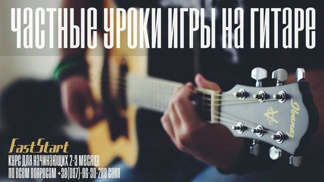 УРОКИ ИГРЫ НА ГИТАРЕ! Гитара с нуля!