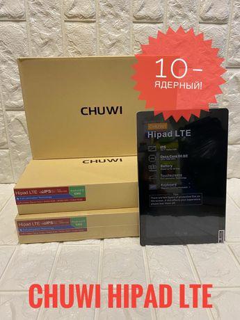 """Планшет Chuwi HiPad LTE 4G IPS 10.1"""" 3/32Gb 10 ядер 7000mAh В НАЛИЧИИ"""