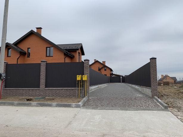 Продам дом Хотов