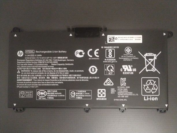 Аккумулятор для ноутбука Hp 255 G7 (HT03XL)