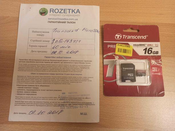 Скоросная карта памяти microSD microSDHC Transcend 16GB Class 10 UHS-I