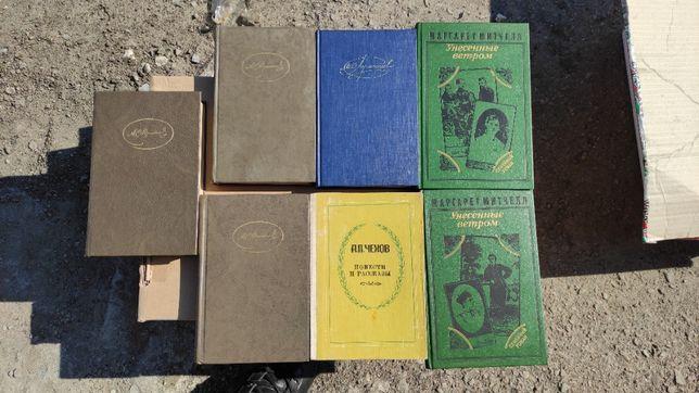 Классическая литература и Унесенный ветром