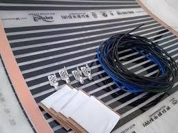 Інфрачервона плівка инфракрасная пленка теплый пол кабель ціна за м2