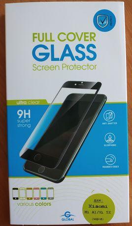 Защитное стекло Global TG Full Cover