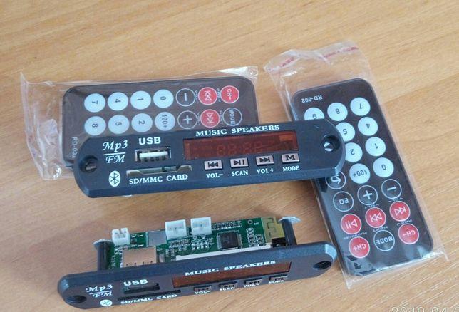 USB модуль