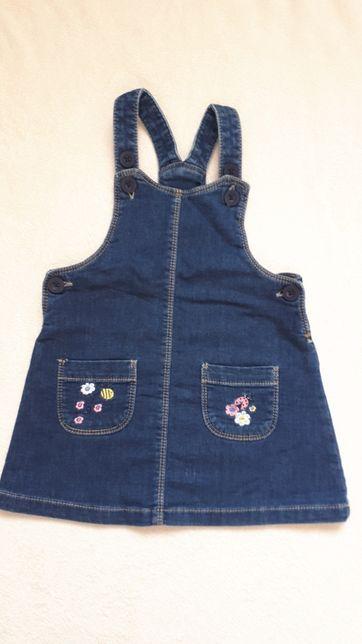 Sukienka jeansowa r. 80