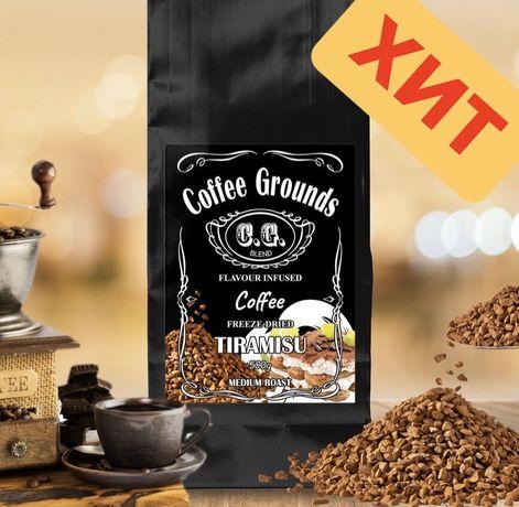 Кофе растворимый с разными ВКУСАМИ 0.5 кг