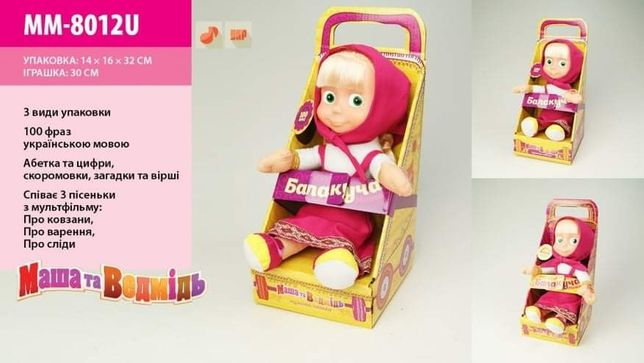 Куклы новые распродажа