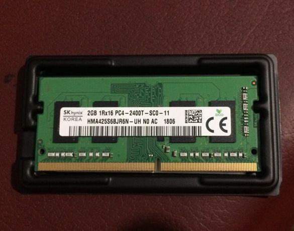 DDR4 - 2GB 1Rx16 PC4-2400T