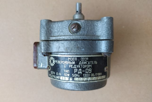 Реверсивный двигатель с редуктором РД-09 1200об/мин.