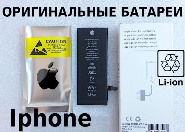 Аккумулятор батарея Iphone 5s/ 6/ 6S оригинал, оригинальный контроллер