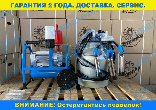 """Доильный аппарат масляный / """"Буренка-1 евро 3000"""" / Скидка 250 грн"""