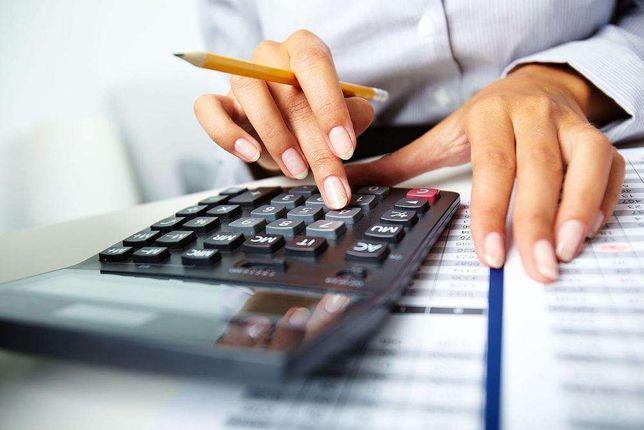 Послуги ведення бухгалтерії ФОП