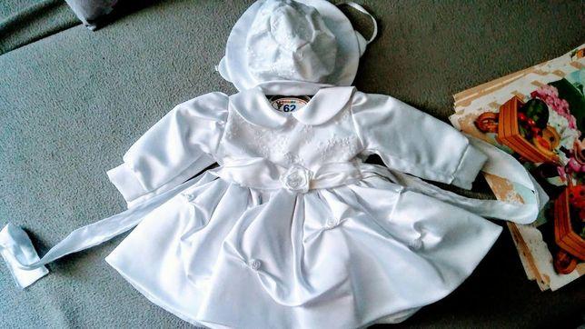 sukienka suknia chrzest chrzciny okazje urodziny
