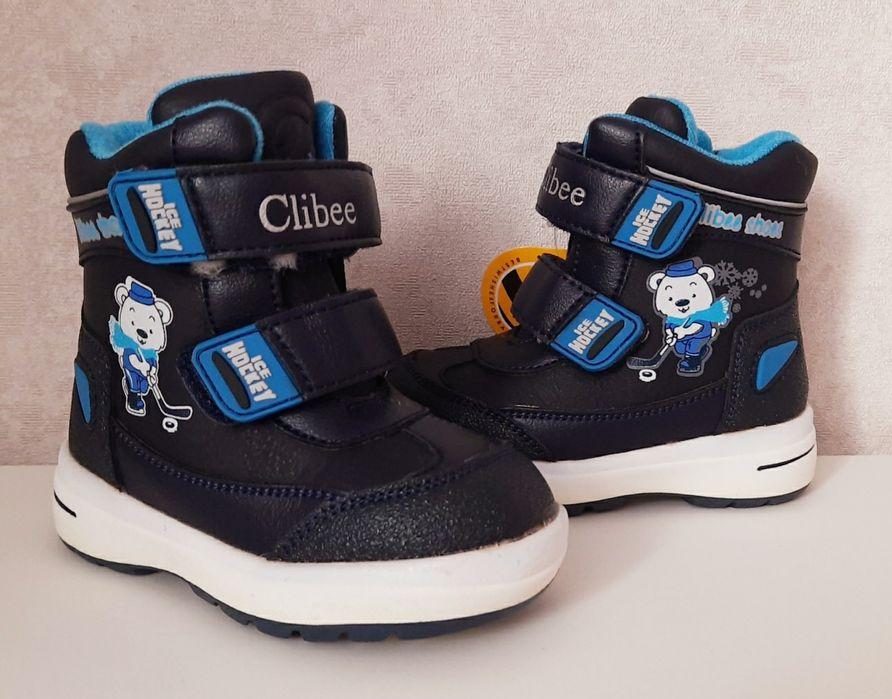 """Зимние ботинки для мальчика от TM """" Clibee"""". Размеры 21, 22, 23, 24. Киев - изображение 1"""