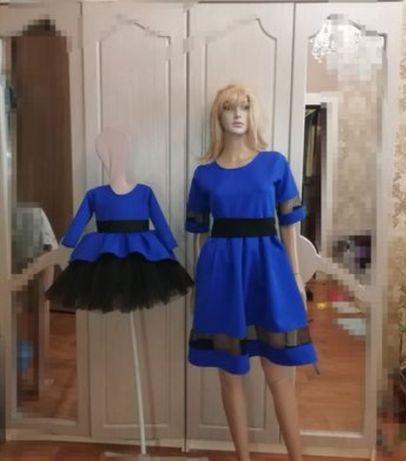 Платье нарядное фемели лук