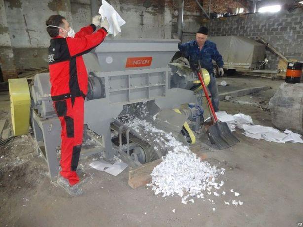 Сдача прием Макулатура утилизация архива а4 Дорого металлолом вывоз