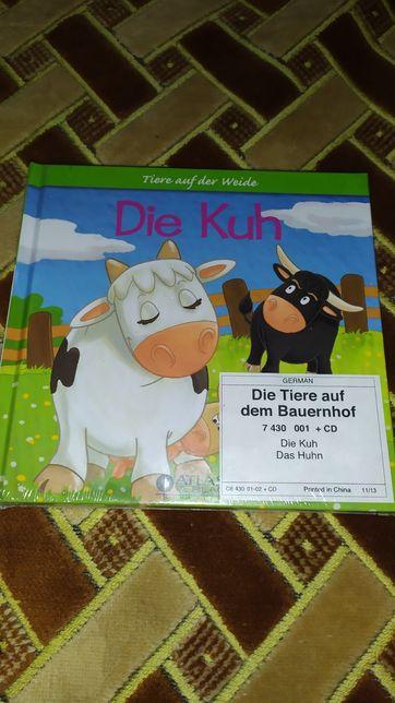 Дитячі диски з німецької мови