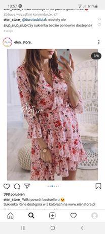 Sukienka elen łaczka kwiaty kwiatki falbana falbanki ala varlesca