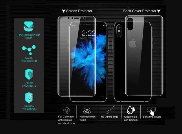 Гидрогелевая пленка Asus Zenfone 6 5z Max Pro M2 Nokia 4.2 3.2 8.1 7.1