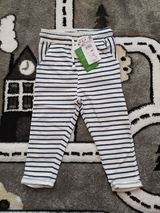 Spodnie w paski Reserved 86 Latowicz - image 1