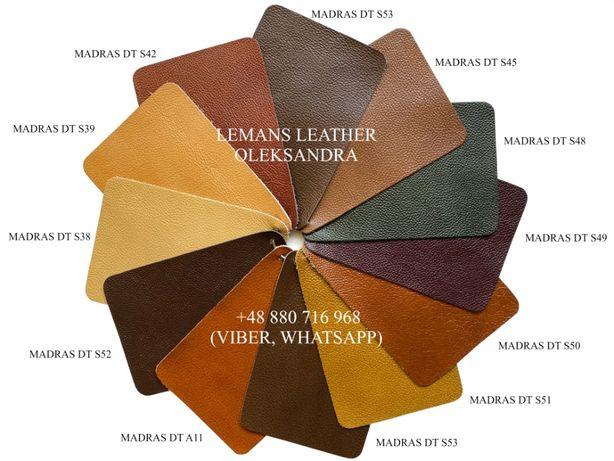 Натуральна італійська шкіра / натуральная кожа / мебельная кожа