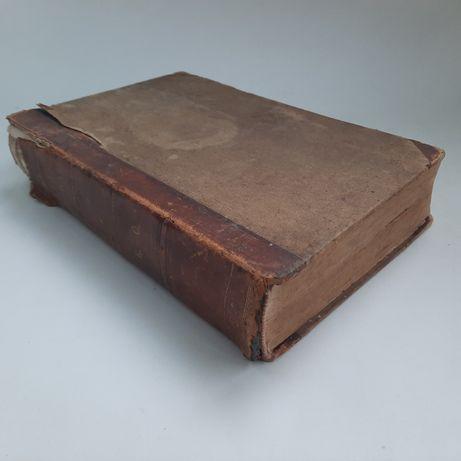 1881 г. Легендарный словарь Даля