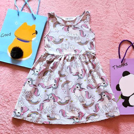 Сарафан платье с пони не туника юбка zara next Disney H&M 2-4 года